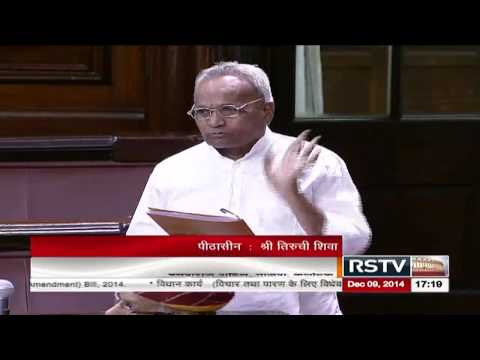 Sh. Basawaraj Patil's comments on The Central Universities (Amendment) Bill, 2014