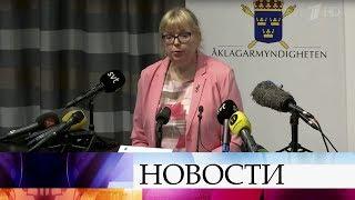 Шведская прокуратура решила возобновить уголовное дело против Джулиана Ассанжа.