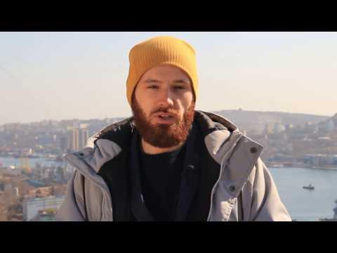 Бинарные опционы с Verum Option. Отзывы клиентов (Владивосток).