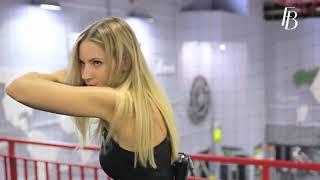 Самооборона для девушек. Система тренировок TAIFIT 5в1. Часть 1 - тайский бокс