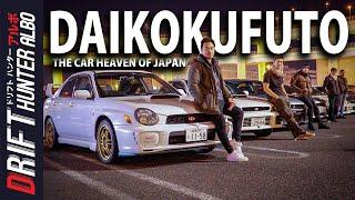 Inside The Center of Underground Car Culture in Japan DAIKOKUFUTO Parking Area!!!