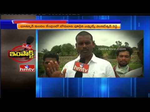 HMTV Impacts | People's Closing Open Borewell In Both Telugu States