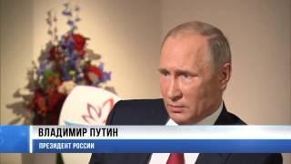 Международные новости RTVi. 19:00 MSK 2 сентября 2016 года.