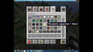 Как быстро  сделать город в minecraft(Программа mace http://narod.ru/disk/65039605001.6e93b0f86a852e991f26603a4a491395/mace-v1_6_1.rar.html., 2013-01-02T07:48:08.000Z)