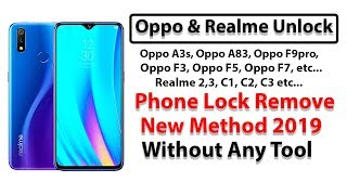 How To Use Pattern Lock On Realme 1 In ह – Meta Morphoz