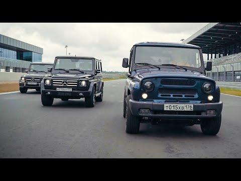Гонка УАЗ 400 сил против Геликов AMG