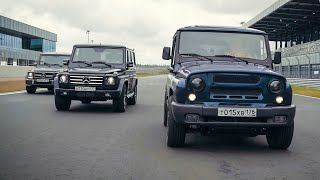 400 HP UAZ Fights with G-Wagen AMG