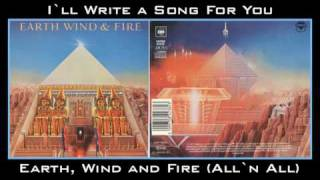 Earth, Wind and Fire - I