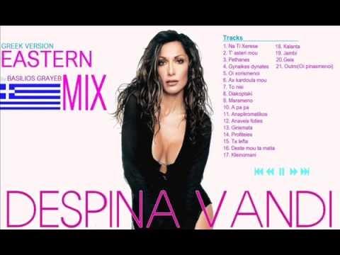Despina Vandi Greek (Eastern/Middle-East Music) Original Version Tracks Mix