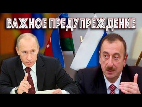 О чём Путин