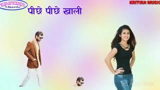 Khesari lal yadav new status jab jab kahbu tab hoi love kala San hoi