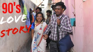 Before Smartphone VS After Smartphone | Vedhanaigal | Marana Mass Fun