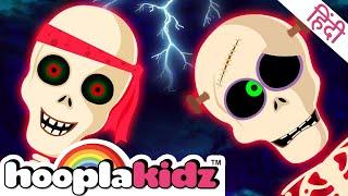 HooplaKidz Hindi Rhymes   Chumbala Cachumbala Song in Hindi And More   Halloween Songs For Kids