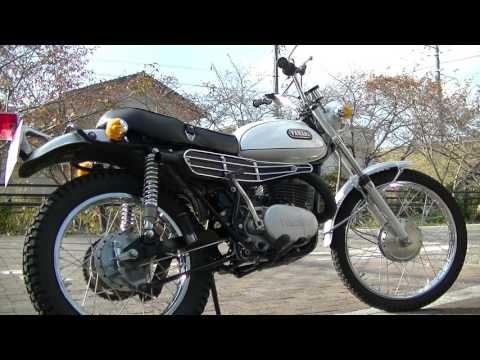 1970 Yamaha DT1 250 Ⅰ