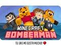ESTO ES LA BOMBA! | Minecraft Bomberman
