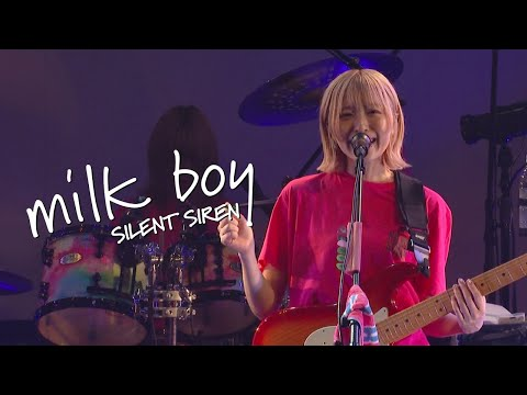 SILENT SIREN - 「milk boy」