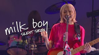 Download Lagu SILENT SIREN - 「milk boy」 mp3