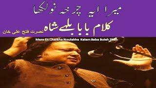 Mera eh Charkha Kalam Baba Bulleh Shah by Nusrat Fateh Ali Khan