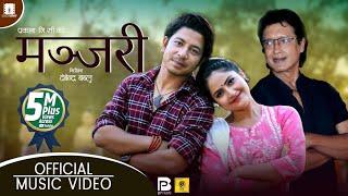 Manjari by Devi Gharti & Prakash Parajuli | Feat. Rajesh Hamal, Prakash & Barsha | New Lok Dohori