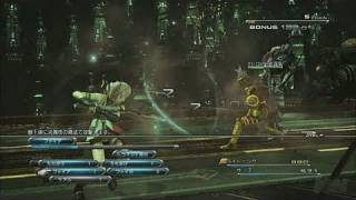 Final Fantasy XIII PlayStation 3 Trailer - Gameplay Reveal