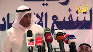 كلمه النائب السابق أحمد السعدون 1 ملتقي ندوة  وثيقة التنفيع الاقتصادي