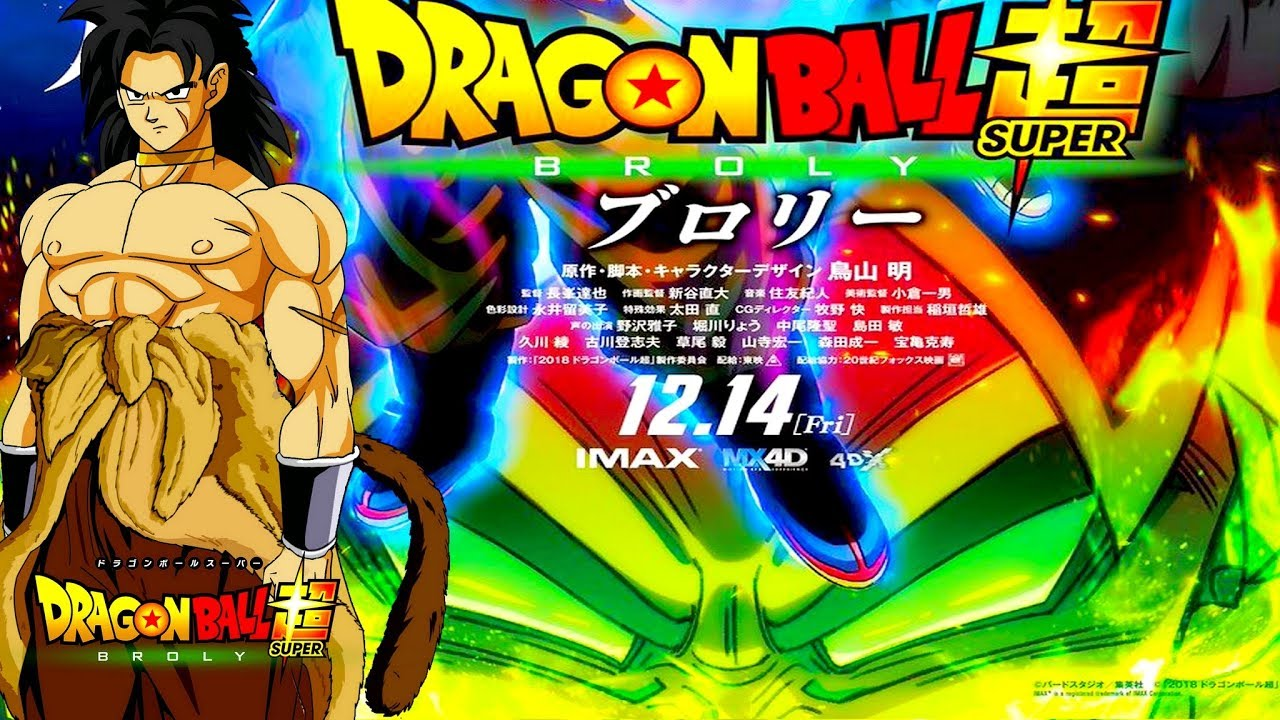 Dragonball Broly Film