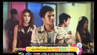 หูหนวก ตาบอด - กล้วย แสตมป์ [MV]