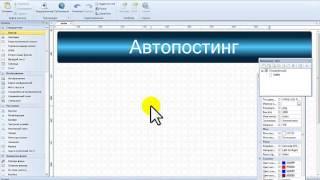 Создание сайтов программой WYSIWYG Web Builder(Создание сайтов програмой WYSIWYG Web Builder Мой skype: grisha3329., 2014-11-01T17:07:15.000Z)