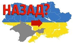 Как живется крымским татарам в российском Крыму (Джанкой, ноябрь 2018)