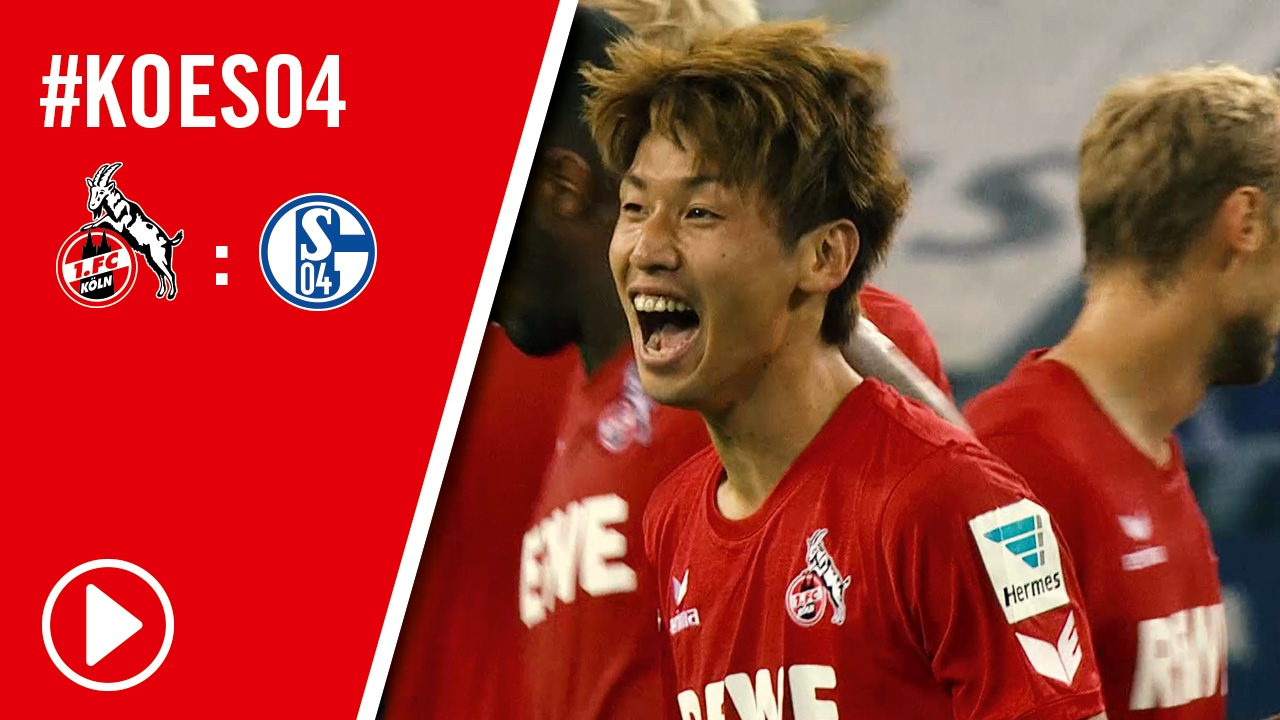 Youtube Schalke