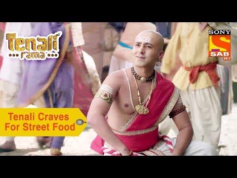 Your Favorite Character | Tenali Craves For Street Food | Tenali Rama
