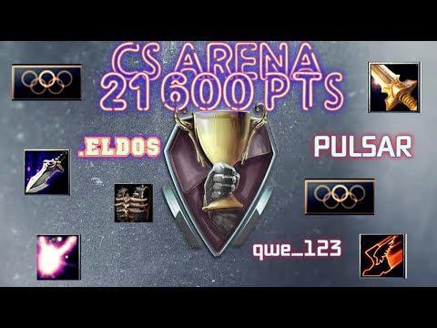 Iccup.com / СS ARENA 5x5 на 21 600 птс / PULSAR VS Gladiators / MUST SEE!!!!!!1