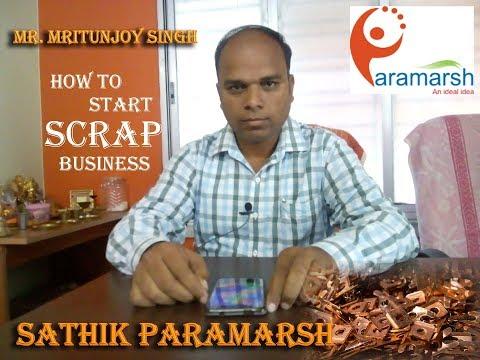 HOW TO START SCRAP BUSINESS INDIA ? स्क्रैप का बिज़नेस कीसा शुरू करे