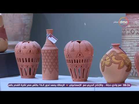 """8 الصبح - من خلال """"creative egypt"""" تعرض منتجات يدوية وتراثية .. تحت شعار """"صنع فى مصر"""""""