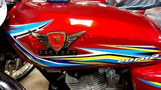 HONDA CG 125 2020 SPECIAL EDITION REPLICA BY TREET VICTORY 125 PRICE UPDATES ON PK BIKES