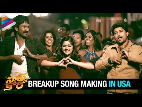 Ninnu Kori Breakup Song Making | Once Upon A Time Lo Song Making | Nani | Nivetha Thomas | Aadhi