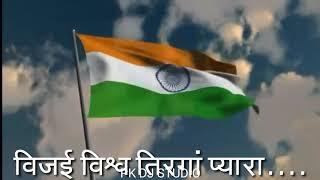 apan-tiranga-pyara-dinesh-lal-yadav-desh-bhakti-song-bhojpuri-patna-se-pakistan-movie-song