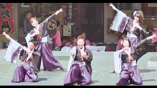 十兎 ・よさこい かえる祭り・YOSAKOI・Dance of Japanese・Festival return