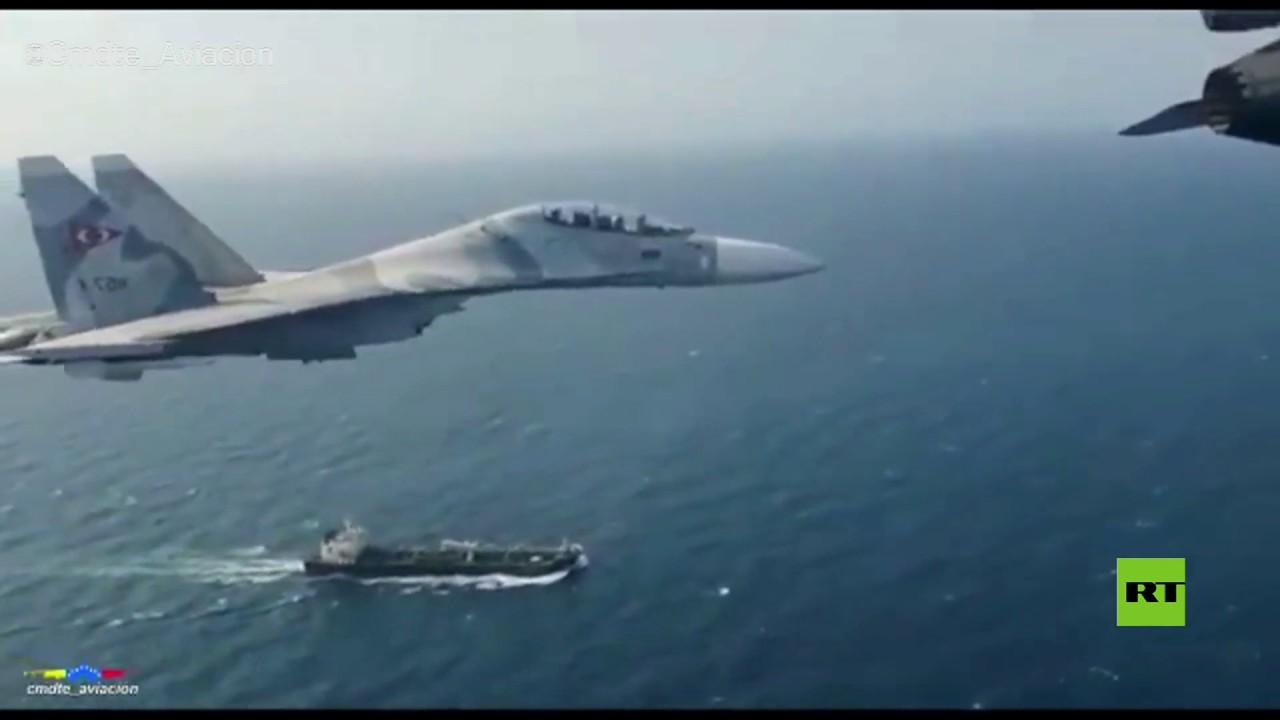Venecuela američkim i ruskim avionima prati iranske tankere