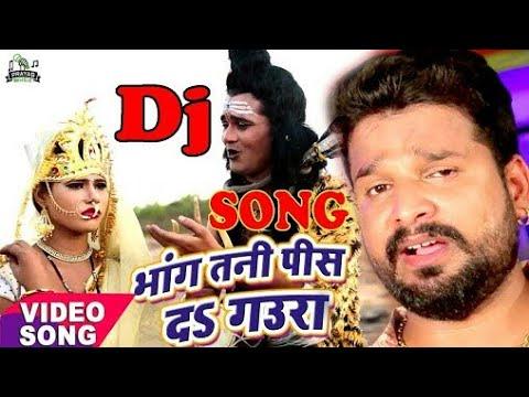 BOL BAM का सबसे हिट गाना - Ritesh Pandey - Bhang Tani Pis - Juliya Chalal Devghar - Kanwar Geet 2018