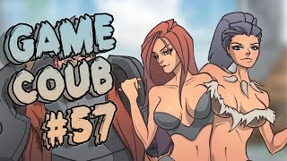 GAME COUB #57 | MUSIC TIME | БАГИ | FAILS | ЛУЧШИЕ ПРИКОЛЫ ИЗ ИГР [+18]