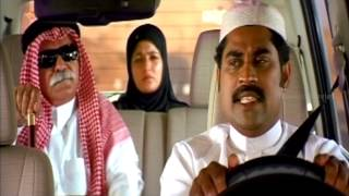 Siraj Venjaramood briefing Kavya about her arabic sponsers - Palaivana Roja Movie Scenes