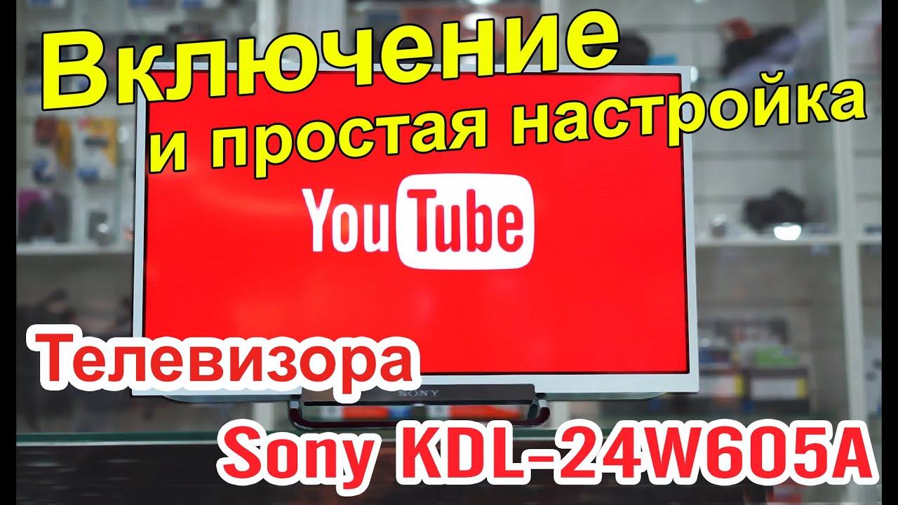 телевизор philips 22pfl4208tинструкция
