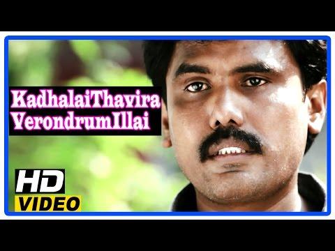 Kadhalai Thavira Veru Ondrum Illai Tamil Movie | Scenes | Yuvan Finds His Elder Sister