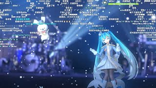 【2020】Hatsune Miku - miku with you AR live