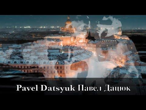 Видео: Pavel Datsyuk Павел Дацюк - The Wizadry of Saint Petersburg