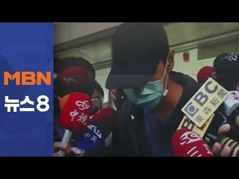 김주하의 1월 15일 '이 한 장의 사진' [뉴스8]
