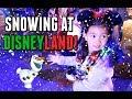IT SNOWED IN DISNEYLAND! -  ItsJudysLife Vlogs