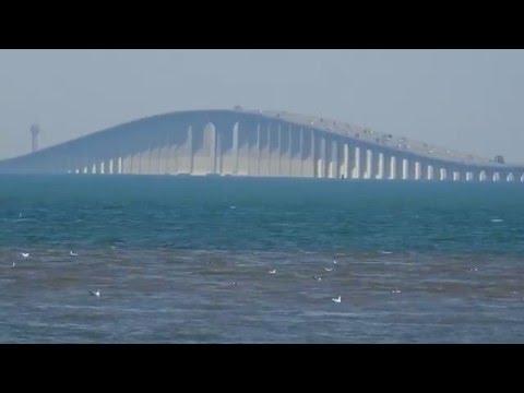 30 kilometers view from Al Khobar(KSA) to Bahrain