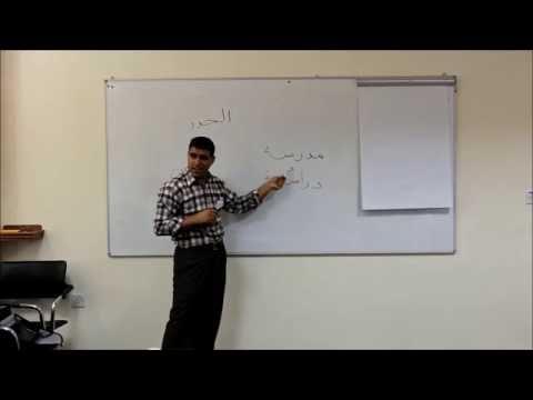 The 10 Arabic verb forms(الأوزان العشرة) in (Jordanian Levantine) Arabic